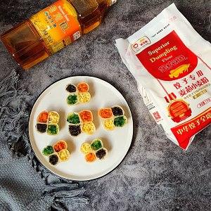 4つの幸せなイベントの蒸しdump子-dish子のこの料理、猫を袋から出してもらいたい 能力が美味しい! 練習法9
