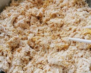 カボチャの蒸しパン2